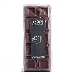 Кулинарен шоколад Гайо