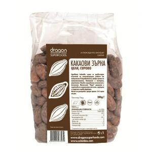 Какаови зърна цели
