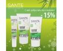 Коледен комплект SANTE