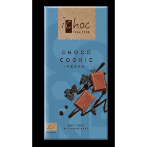 Шоколад с шоколадови бисквити ВЕГАН