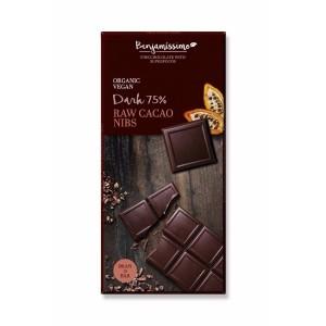 Суров шоколад Какаови зърна