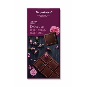 Шоколад Българска Роза