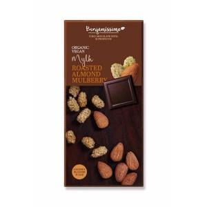 Шоколад Печени Бадеми и Черници