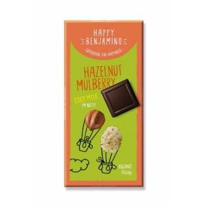 Шоколад Лешник и Черница