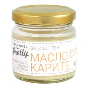 Масло от Карите / Ший 60 гр