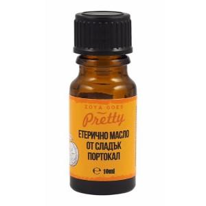 Етерично масло от Портокал 10 мл